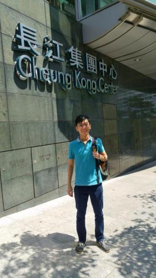 at Cheung Kong center